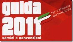 guida-serv2011