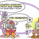 TOR DEMENZA