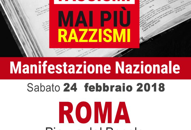 """Manifestazione Nazionale """"Mai più fascismi, Mai più razzismi"""" – 24 febbraio ROMA"""